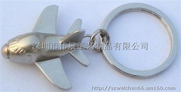 飞机钥匙扣制作,锌合金钥匙扣厂锌合金钥匙扣制作