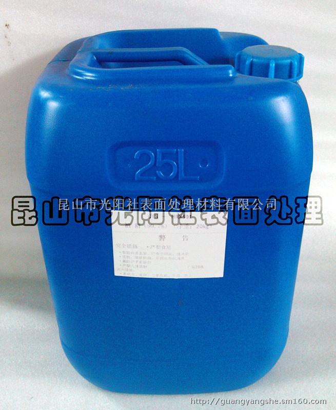 江苏苏州 产品规格: 包装说明: 桶装 分享拿好礼: 商品名称:酒精