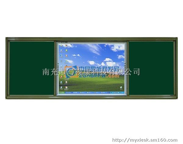 蓝色空白黑板背景素材