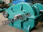 济减速机 刮板机用减速机 矿用减速机 减速机规格