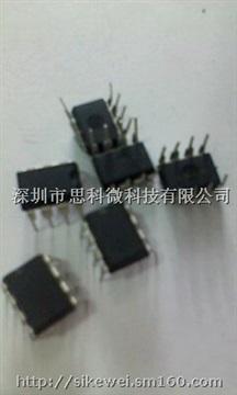 8腳40秒語音芯片-40秒語音芯片接線圖,深圳思科