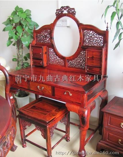 广西红木家具厂 大红酸枝梳妆台价格 南宁明清家
