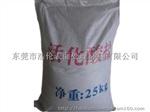 深圳活化酸盐厂家,深圳金属表面处理,深圳电镀添加剂
