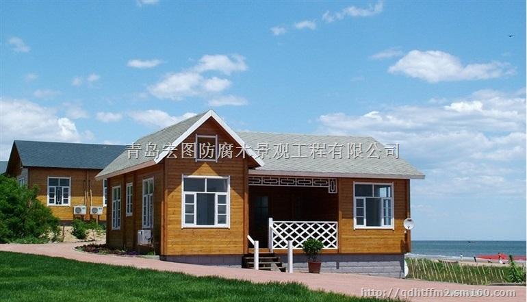 青岛木结构房屋,防腐木木屋木房子,防腐木阳光房