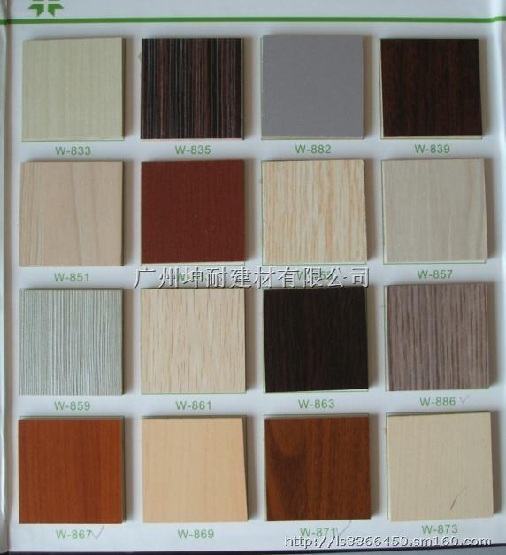 广东梅花孔木质吸音板-高档墙面吸音板