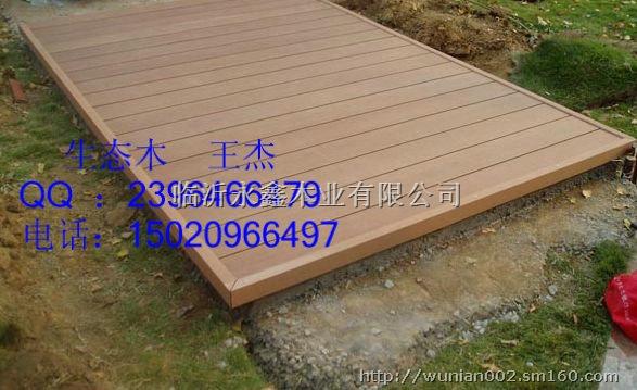 【马鞍山塑木地板,景观pe塑木地板价格】木塑材料