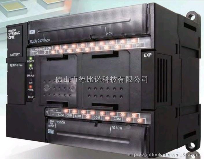 供应欧姆龙cp1e系列plc图片