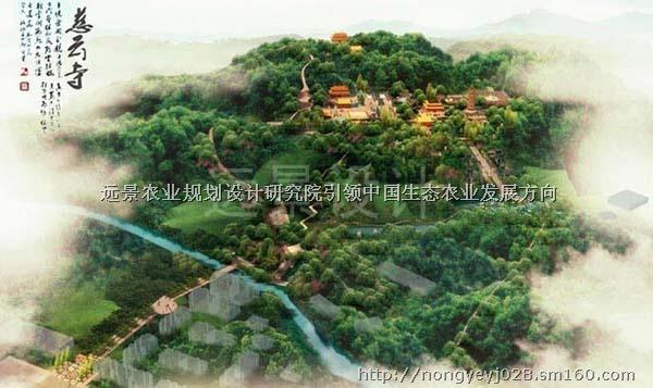 九龙山城市森林公园设计