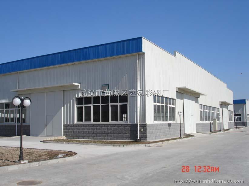 汉阳钢结构厂房 武汉市黄陂区艺家彩钢厂,致力于武汉钢结构厂房,武昌