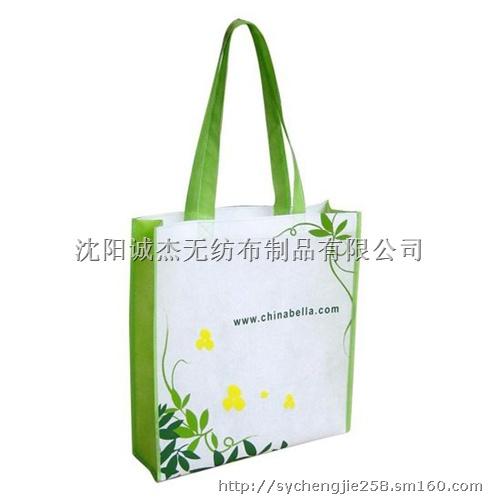 沈阳无纺布袋厂供应礼品袋无纺布袋手提袋环保袋购物袋图片