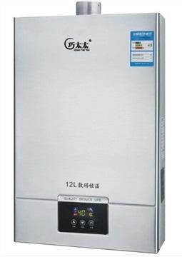 燃氣熱水器如何安裝?這些法則你得知道!