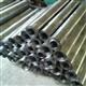 廣東鉛板,防護鉛板,電解槽鉛板,配重鉛板