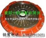 太脫拉離合器壓盤太脫拉t815離合器壓盤