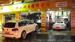 普陀区汽车空调修理 汽车空调系统清洗 加冷媒