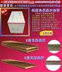 中山市纸箱包装厂 纸箱厂家 中山市纸箱批发价格