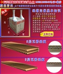 包装纸箱价格多少钱 适合小商品,日用品打包发货
