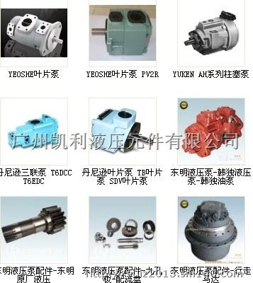 三一sy75c-9挖机液压泵启动马达/启动马达厂