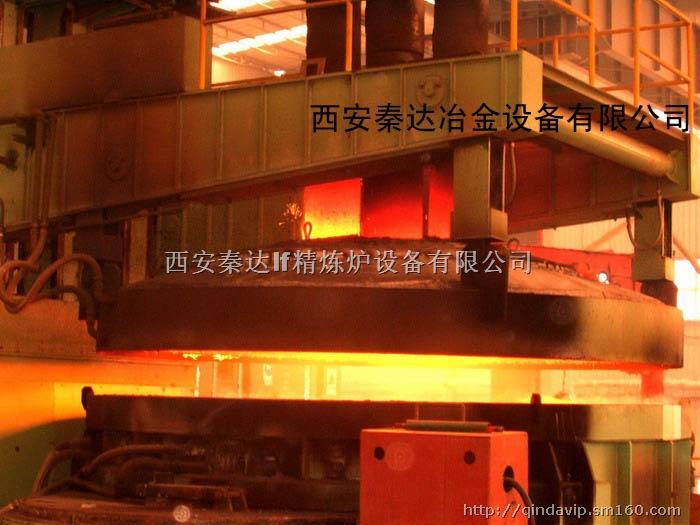 【炼钢电弧炉】板材批发价格