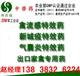 禽藥廠家新鄉禽藥廠家中獸藥禽藥廠家