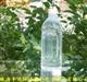 FT-PP361000耐高温塑料PP饮料瓶