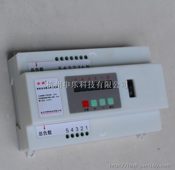 【电地暖功率分配器】低压控制器批发价格