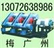 振動磨機 2ZM-100振動磨機 鑄造三維震實臺
