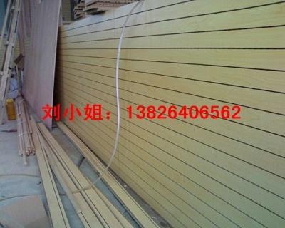 槽木吸音板安装方法 槽木板 墙体美观装饰吸音板