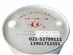 远东牌邻苯二甲酸二乙酯(DEP)