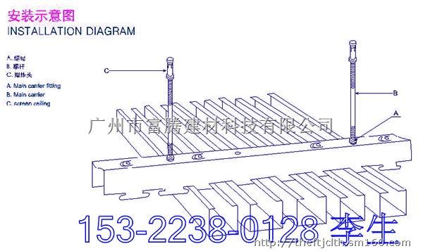 采用吊杆,铝方通专用卡式龙骨,安装简单方便,是近几年吊顶装饰的主打