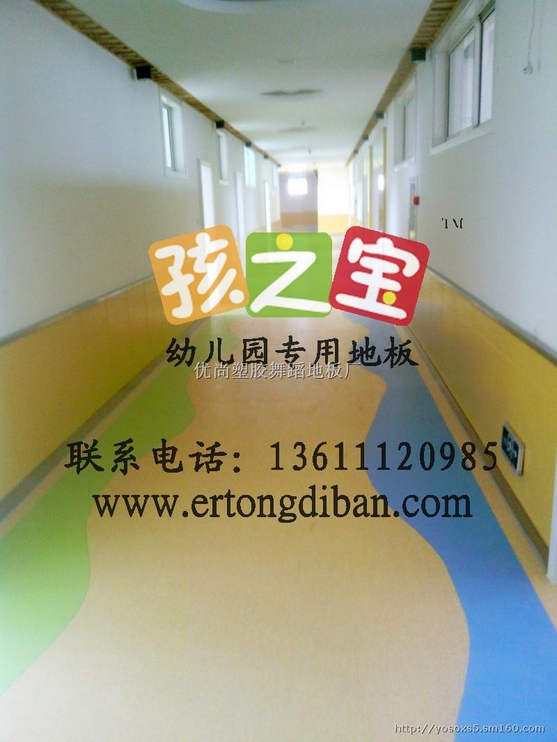 5mm 包装说明: 卷材蛇皮袋 分享拿好礼: 商品名称:江西省赣州幼儿园