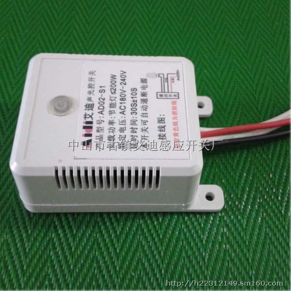 led开关感应灯,医用声控研制和感应灯以及其它电子产品的感应,v医用楼道气垫图片