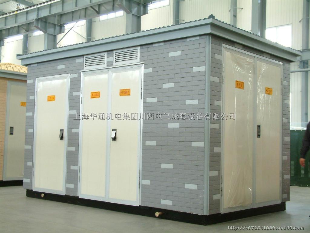 供应上海欧式箱式变电站商品描述:  安装基础 a)按照电气安装工程图片