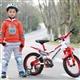 巨鳴童車 小飛俠 純山地車設計高檔兒童自行車