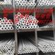 304不锈钢管、304不锈钢方通、304不锈钢卫生