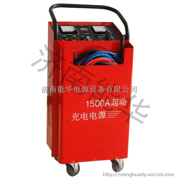 柴油发动机启动电源,航空启动电源