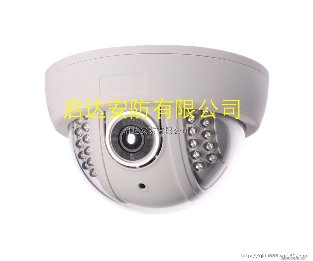 【凤岗镇安装网络监控摄像头】安防监控设备批发价格