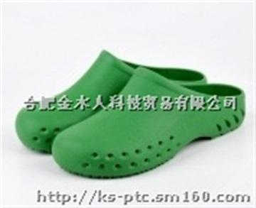 医用防护鞋