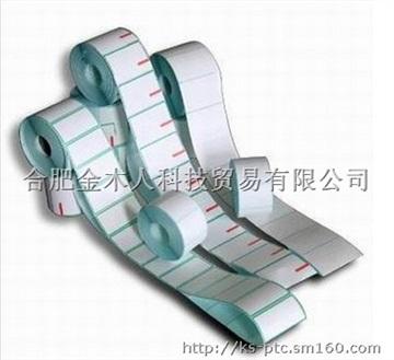 标签打印纸