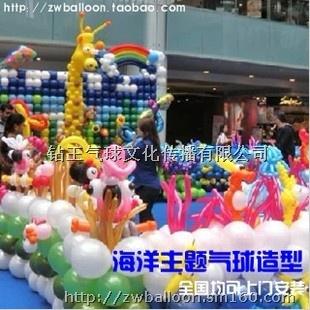 钻王气球大型海洋汽球主题促销超市商场活动套餐造型装