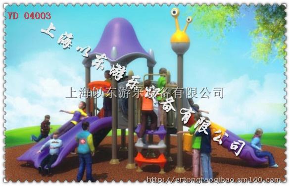 游乐园滑滑梯,小儿滑滑梯,幼儿滑滑梯报价