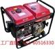 大8KW汽油发电机/改装专用汽油发电机