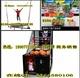 温州篮球机江苏篮球机投篮机合肥计分篮球机昆山