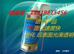 喷式瞬间胶7452加速剂 快干胶促进剂 生产商