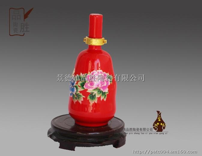 【中國紅陶瓷酒瓶】陶瓷工藝品批發價格,廠家,圖片