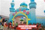充气城堡厂家 郑州圣童玩具厂 充气跳跳床