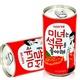 成都重庆进口饮料报关韩国饮料进口资质饮料进口代