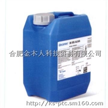 36 BS ALKA碱性清洗剂
