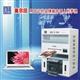 文印店必不可少的赚钱设备多功能彩印一体机疯狂热销