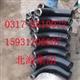 高压圆弧弯头 1.5D、带直段高压圆弧弯头生产厂家