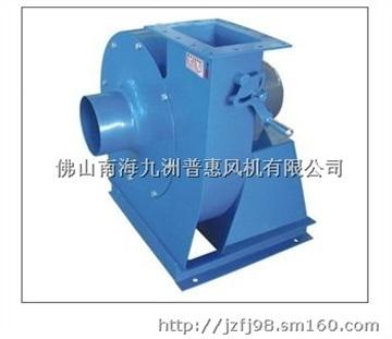 供应九洲纸箱机械专用风机DZ系列高压离心风机